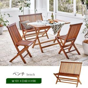 ガーデンベンチ ベンチチェアー 木製 天然木チーク材 いす 長椅子 イス 折りたたみ|kanaemina