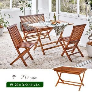 ガーデンテーブル 木製 天然木 チーク材 長方形 幅120cm おしゃれ 折りたたみ式 折り畳み式|kanaemina