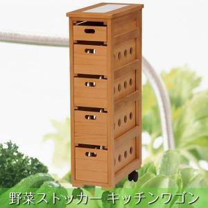 野菜ストッカー キッチンワゴン 引き出し収納 キャスター付き 木製 桐材 幅20cm|kanaemina