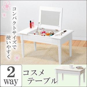コスメテーブル 化粧台 ドレッサー 収納付き メイク台 ミニ 小型 ホワイト|kanaemina