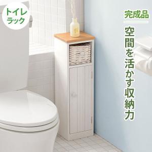 トイレ収納ラック カントリー調トイレラック スリム 幅19cm 収納かご付き おしゃれ 完成品|kanaemina