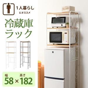 冷蔵庫ラック 電子レンジ台 キッチン家電収納ボード 一人暮らし 60cm幅用 おしゃれ|kanaemina
