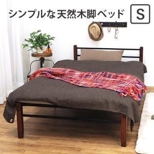ベッドフレーム シングルサイズ アイアンスチール 天然木 シンプル おしゃれ ベット|kanaemina