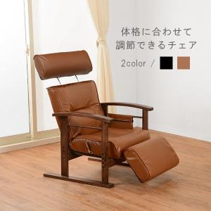 高座椅子 和座イス 高機能座いす 肘掛け フットレスト付き リクライニング 高さ調節 頭部角度調整機能付き|kanaemina