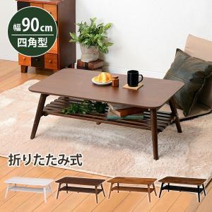 センターテーブル おしゃれ 木製ローテーブル 長方形 折れ脚 折りたたみ リビング|kanaemina
