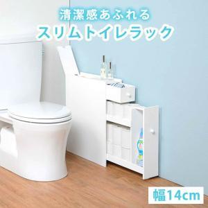トイレ収納ラック 収納棚 スリムボックス トイレットペーパー最大12個収納 白 ホワイト 完成品|kanaemina