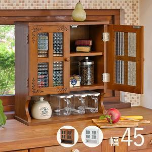 調味料ラック カウンター上収納 木製 3段 2扉 幅45cm おしゃれ キッチン収納 スパイスラック|kanaemina