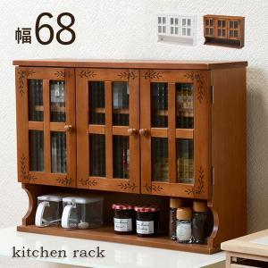 調味料ラック カウンター上収納 木製 3段 3扉 幅68cm おしゃれ キッチン収納 スパイスラック|kanaemina