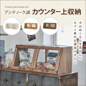カウンター上収納 ワイド 食器棚 調味料ストッカー 上置き ショーケース スパイスラック おしゃれ 木製|kanaemina