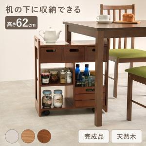キッチンワゴン おしゃれ 天然木 木製 キャスター付き タイル天板 コンパクトサイズ 完成品|kanaemina