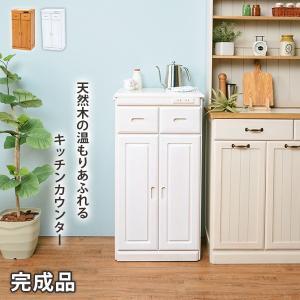 キッチンカウンター キッチン収納棚 木製 天然木 幅47 高さ91cm 2口コンセント キャスター付き|kanaemina