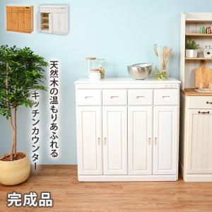 キッチンカウンター キッチン収納棚 木製 天然木 幅91 高さ91cm 2口コンセント キャスター付き|kanaemina