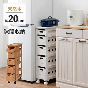 野菜ストッカー キッチンワゴン 引き出し 隙間収納 キャスター付き 木製 桐材 スリム 幅20cm|kanaemina