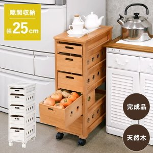 野菜ストッカー キッチンワゴン 引き出し 隙間収納 キャスター付き 木製 桐材 スリム 幅25cm|kanaemina