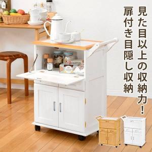 キッチンワゴン 収納棚 キャスター付き 調味料ラック 天然木 木製 おしゃれ タイル張り天板|kanaemina