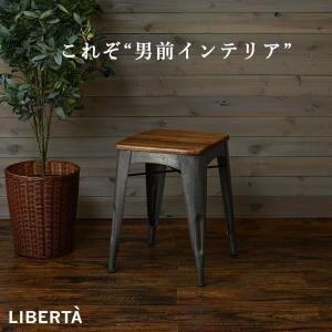 ダイニングスツール スツールチェア チェアー 椅子 天然木 スチール ヴィンテージ|kanaemina