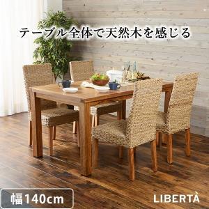 ダイニングテーブル カフェテーブル 幅140cm 4人掛け用 おしゃれ 天然木 木製テーブル|kanaemina
