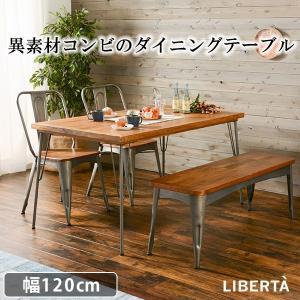 ダイニングテーブル カフェテーブル 幅120cm 2人〜4人掛け用 天然木 スチール ヴィンテージ|kanaemina