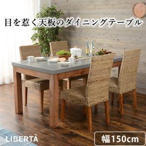 ダイニングテーブル コンクリート天板 長方形 幅150 奥行85 天然木 木製脚  マンゴーウッド|kanaemina