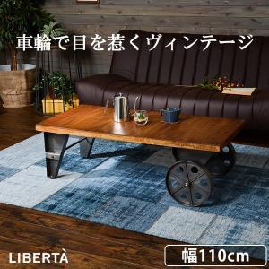 ローテーブル トロリーテーブル 車輪キャスター付き 木製 スチール おしゃれ ヴィンテージ|kanaemina