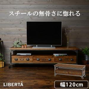 リビングボード テレビボード テレビ台 引き出し収納 キャスター付き TVボード AVラック 幅120cm|kanaemina