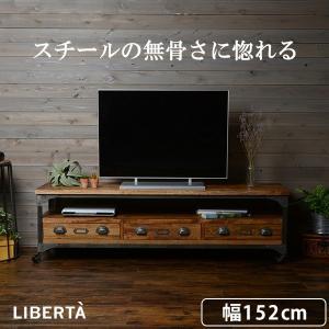 リビングボード テレビボード テレビ台 引き出し収納 キャスター付き TVボード AVラック 幅152cm|kanaemina