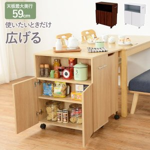 キッチンワゴン キャスター付き 折りたたみテーブル付き コンパクト 天板幅60cm|kanaemina