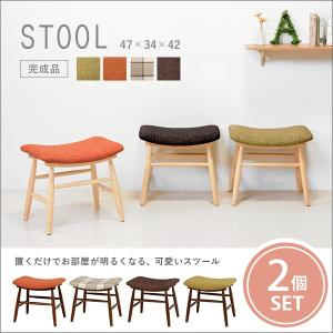 チェアースツール 同色2個セット 椅子 玄関イス 補助いす オットマン 四角型 長方形 おしゃれ 北欧 ナチュラル 木製|kanaemina