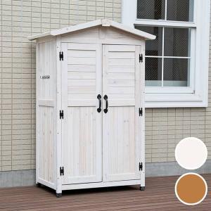 木製物置 物置小屋 収納庫 本体幅90cm 天然木 木製 レトロ 北欧 小型 物置き 屋外 kanaemina