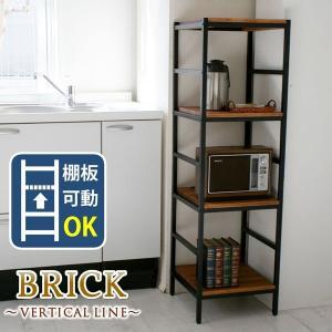 オープンラック オープンシェルフ 4段 幅40 奥行40 BRICK アイアン スチールラック 天然木製 棚板|kanaemina