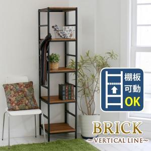 オープンシェルフ フリーラック brick 収納棚 5段 幅40cm 高さ175cm アイアンスチール 天然木 木製|kanaemina