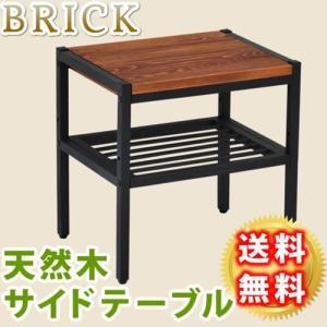 ベッドサイドテーブル 天然木製 ナイトテーブル レトロモダン kanaemina