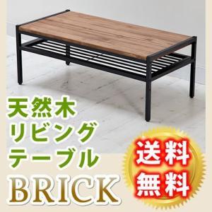 テーブル ローテーブル センターテーブル 幅90cm 木製 リビング ヴィンテージ|kanaemina