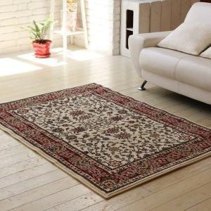 ラグ ウィルトン織りラグ 115×165cm カーペット ラグマット 長方形 ウィルトンラグ|kanaemina