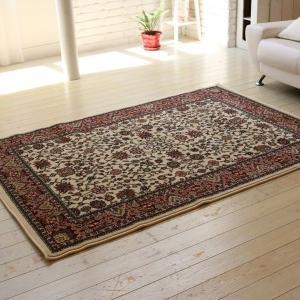 ラグ ウィルトン織りラグ 140×200cm カーペット ラグマット 長方形 ウィルトンラグ|kanaemina