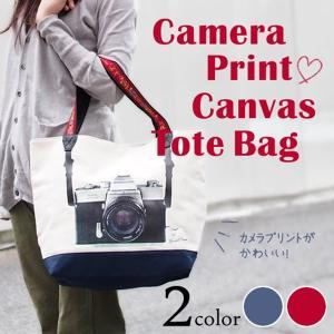 キャンバス トート バッグ カメラプリント A4 トートバッグ 手提げ|kanaemina