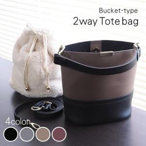 バケツ型バッグ ファー付き バッグ 2way ショルダーバッグ 巾着バッグ|kanaemina