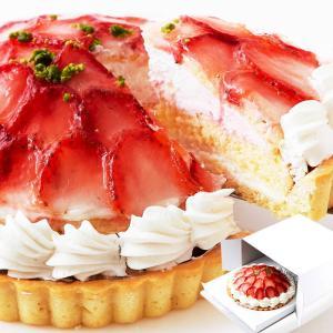 ストロベリータルト 5号 ホールケーキ フルーツケーキ 冷凍|kanaemina