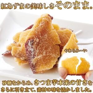 さつま芋 甘なっとう 甘納豆 茨城県産紅あずま 100%使用 無選別 450g(150g×3)|kanaemina