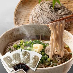 生そば 8食 8人前 つゆ付 生蕎麦 そば ソバ 本格派 なま蕎麦 麺|kanaemina