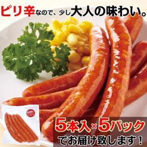 ピリ辛 チョリソーセージ 145g×5セット 希少 松阪極豚|kanaemina