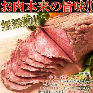 無添加 職人のローストビーフ 約500g 高級コンフェッドビーフ 熟成 冷凍|kanaemina