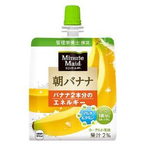 ミニッツメイド 朝バナナ パウチ ゼリー飲料 180g 1ケース 6本入 kanaemina