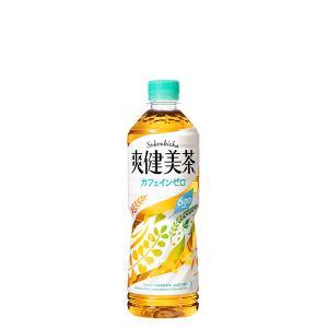 爽健美茶 600ml ペットボトル 1ケース 24本入 kanaemina