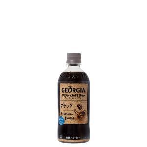 ジョージア ジャパンクラフトマン ブラック 500ml ペットボトル コーヒー 1ケース 24本入 kanaemina