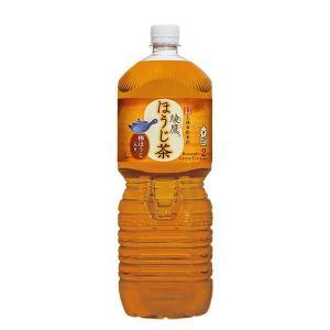 綾鷹 ほうじ茶 2L 2000ml ペットボトル 1ケース 6本入 kanaemina
