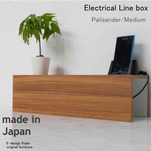 ■a la mode【ア・ラ・モード】 ※こちらの商品はエレクトリカルラインボックス単体商品です。 ...