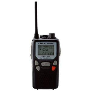 トランシーバー 特定小電力型 無線機 インカム 大型ディスプレイ ハンズフリー FC-S20-BK kanaemina