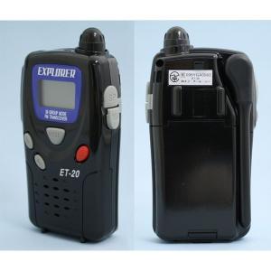 トランシーバー 特定小電力型 無線機 2台セット イヤホンマイク ベルトクリップ付き ET-20X kanaemina