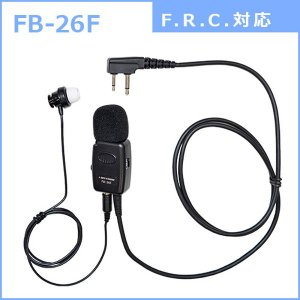 イヤホンマイク 高機能タイピン型 ファーストコム FRC用トランシーバー対応 FB-26-F kanaemina